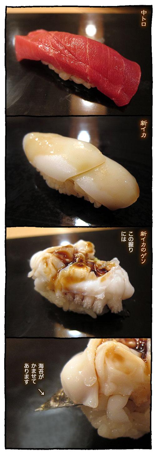 susikuwano6.jpg
