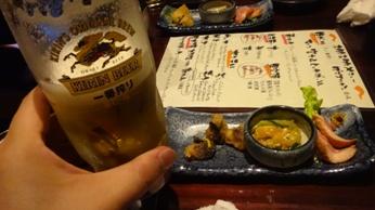 飲み会はいいね(*゚▽゚)