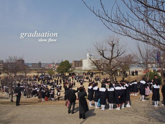 1303graduation05