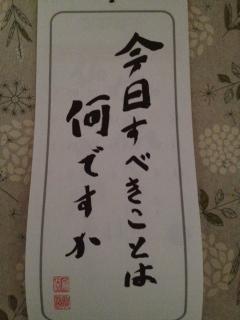 b_20121129103938.jpg