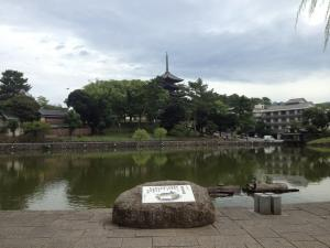 sarusawa0908_convert_20120908103414.jpg