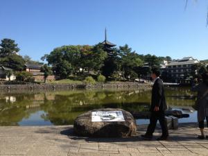 sarusawa1009_convert_20121009111227.jpg