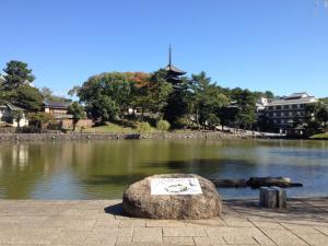 sarusawa1019_convert_20121019104824.jpg