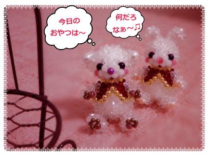 花ブ2012107-1