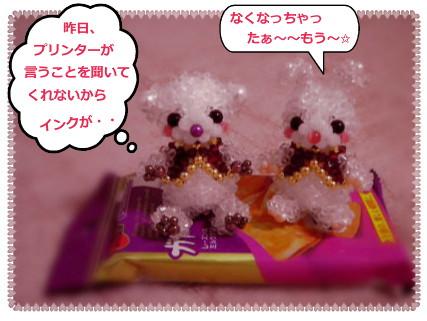 花ブ2012107-4