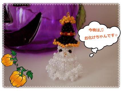 花ブ20121012-1