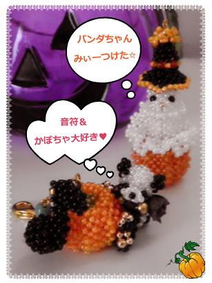 花ブ20121012-2