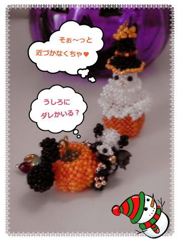 花ブ20121012-3