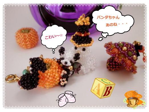 花ブ20121012-4