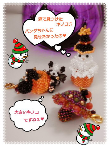 花ブ20121012-5