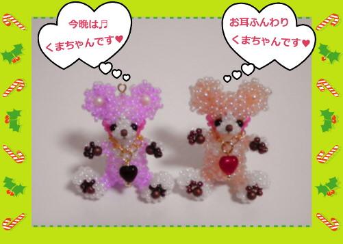 花ブ20121018-0