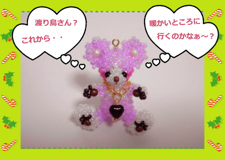 花ブ20121018-3