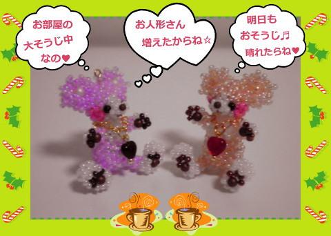 花ブ20121018-5