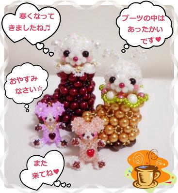 花ブ20121018-6