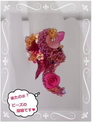 花ブ20121023-6