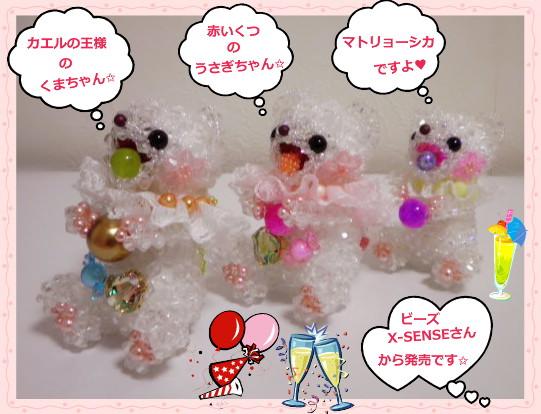 花ブ20121031-4