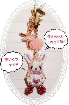 花ブ20121031-5-3