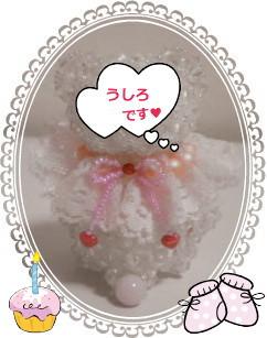 花ブ20121031-7