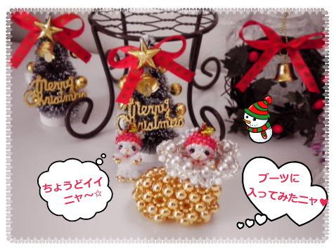 花ブ2012122-4