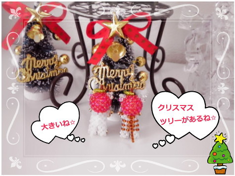 花ブ2012122-3