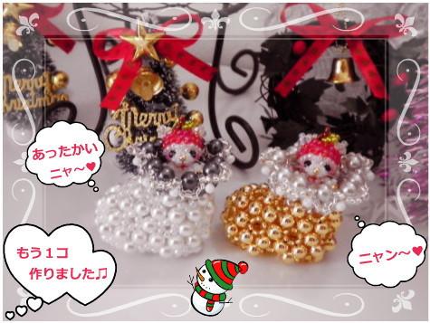 花ブ2012122-5