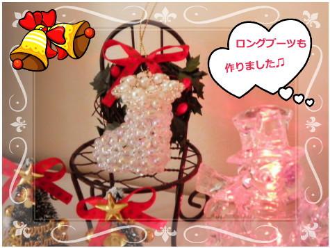 花ブ2012122-6