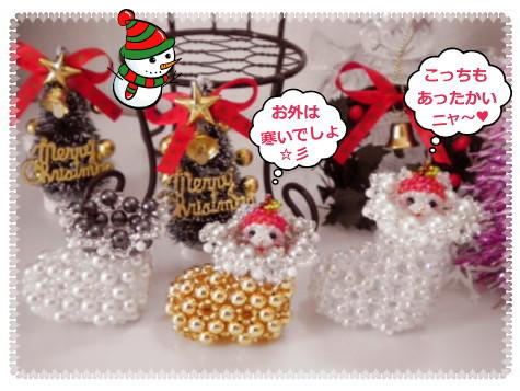 花ブ2012122-7