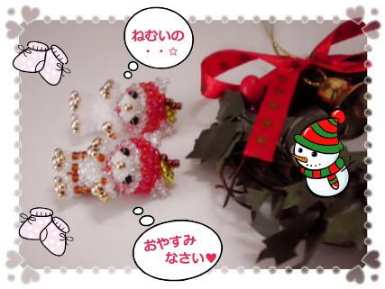 花ブ2012122-9