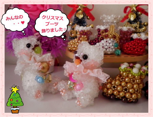 花ブ2012127-1