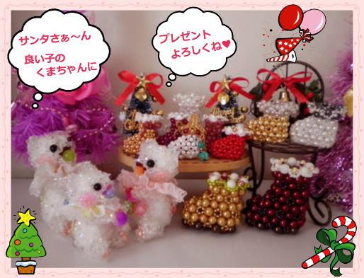花ブ2012127-2