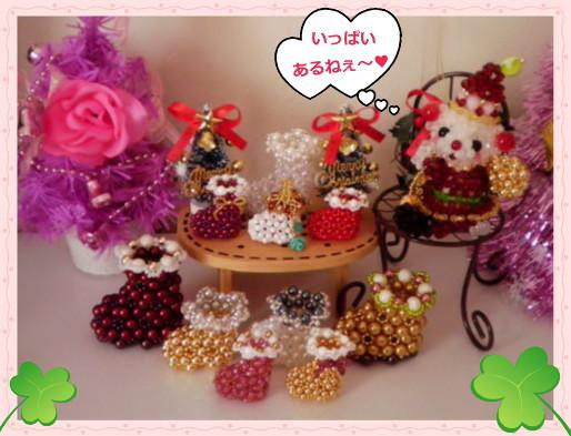 花ブ2012127-3
