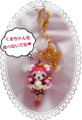 花ブ20121211-1