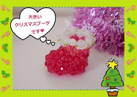 花ブ20121214-2