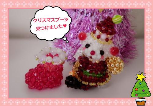 花ブ20121214-3