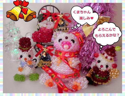 花ブ20121223-3