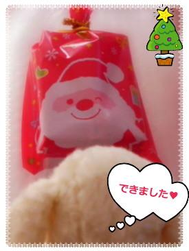 花ブ20121227-2
