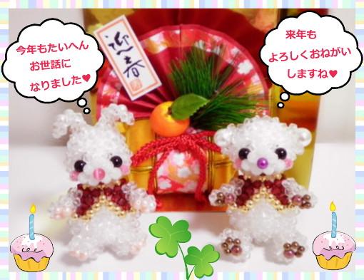 花ブ20121230-1