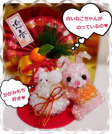 花ブ20121231-2