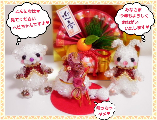 花ブ20121231-3