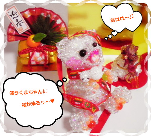 花ブ20121231-02