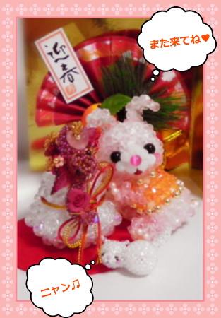 花ブ20121231-04
