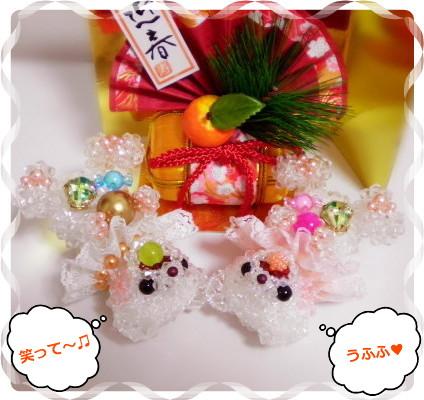 花ブ20121231-03