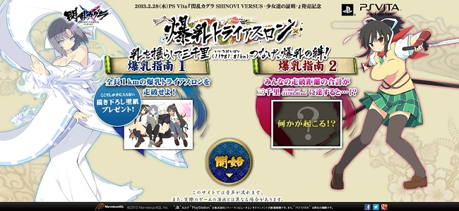 Baidu IME_2013-2-26_22-5-29