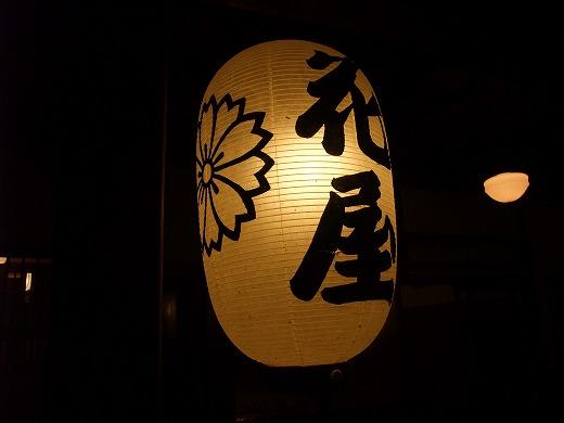 花屋20120716 031