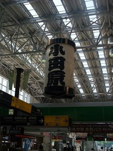 箱根箱根 002