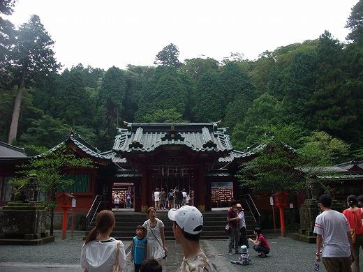 箱根箱根 154