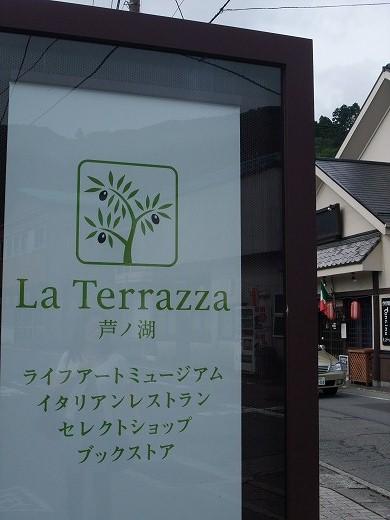 箱根箱根 167