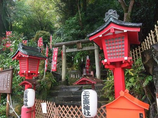 ito箱根201211 023