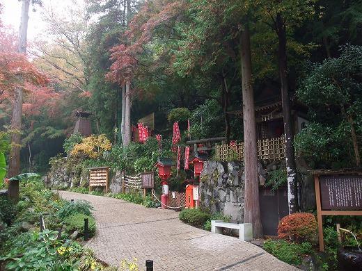 ito箱根201211 029