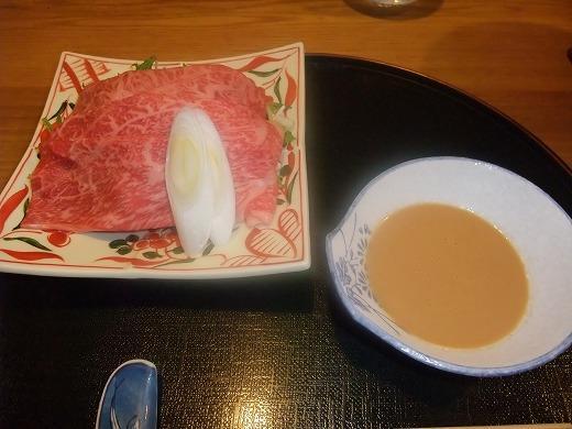 早雲閣2箱根201211 051